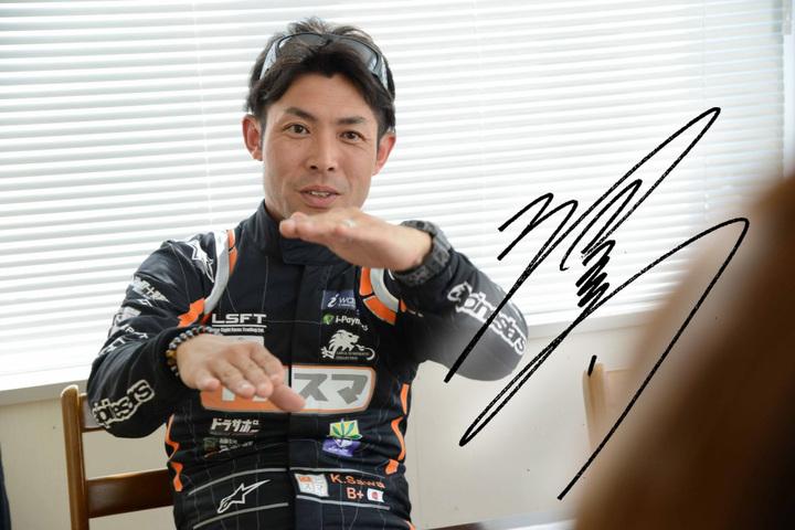 レーシングドライバー:澤圭太インタビュー
