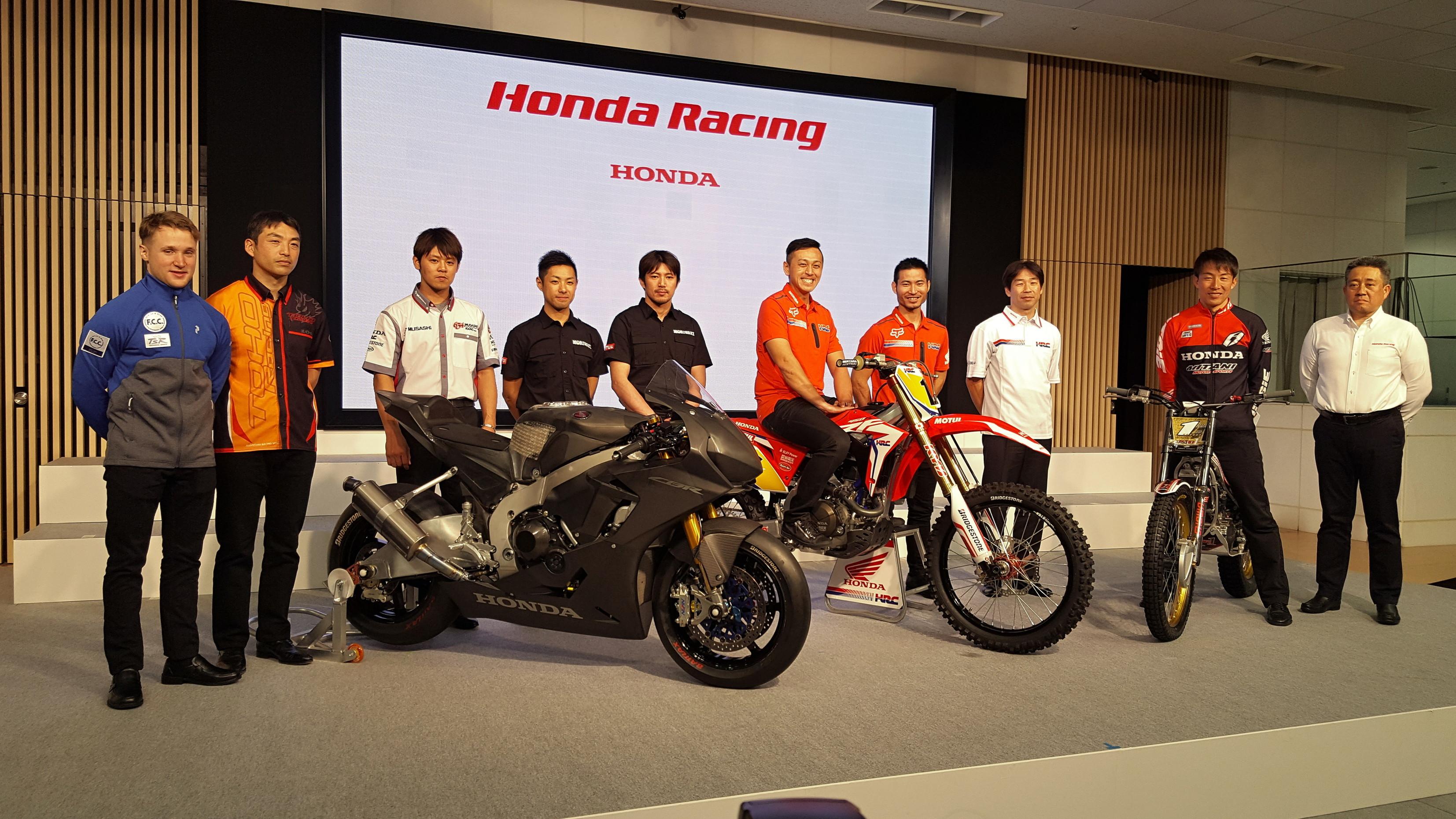 2017年 HONDA 国内モータースポーツ活動計画【2輪編】