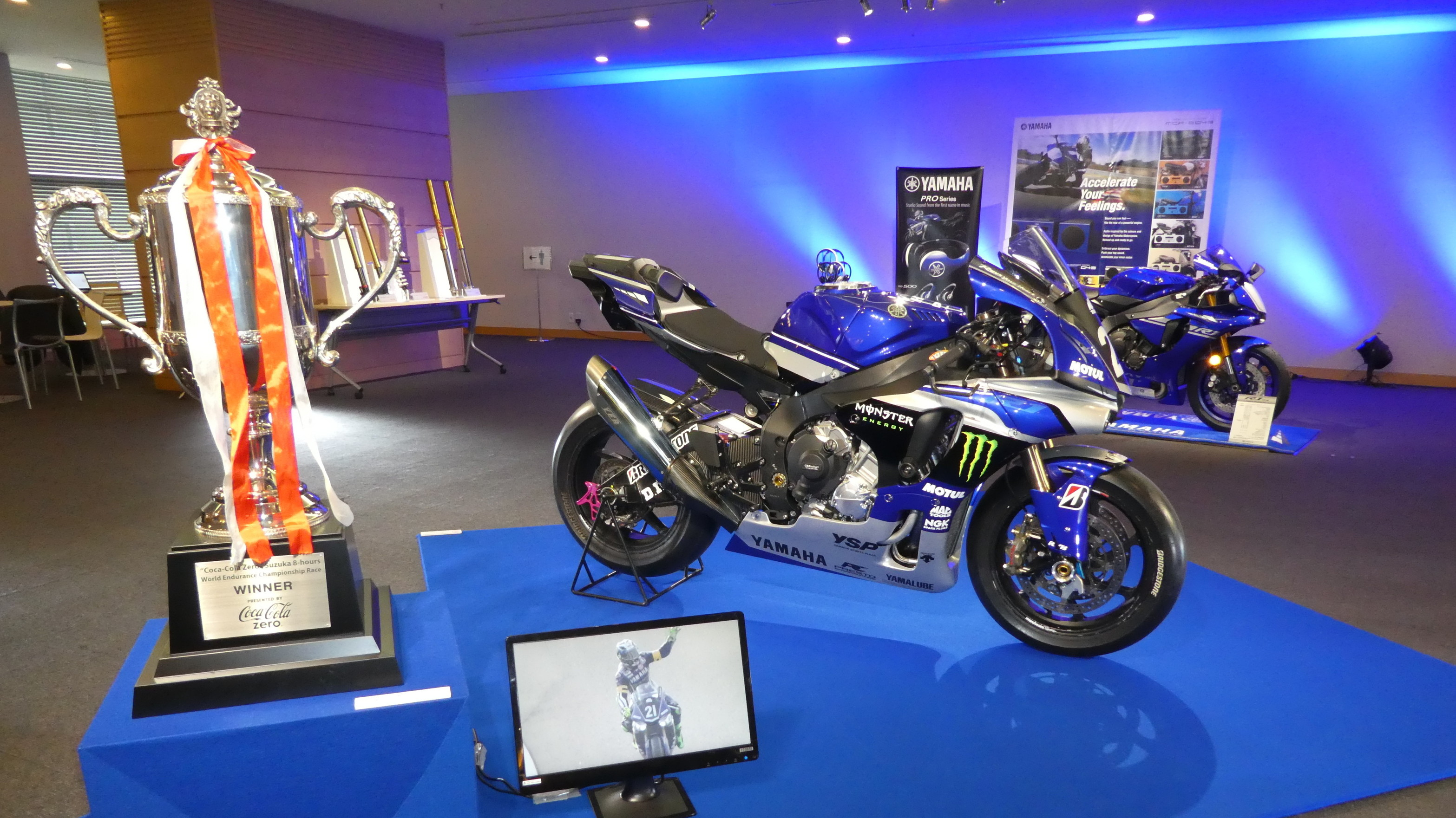 YAMAHA2017年モータースポーツ参戦計画