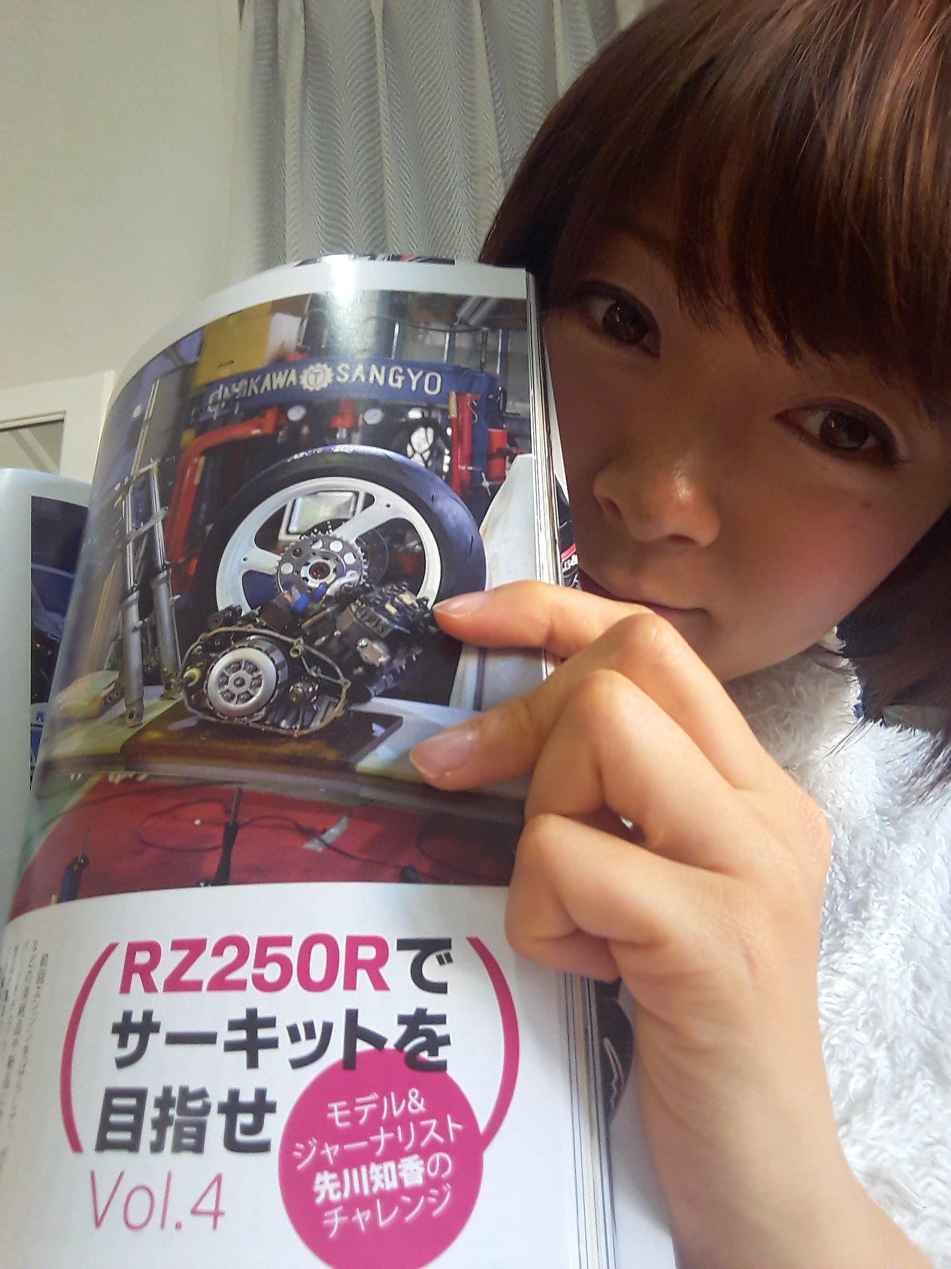 2ストロークマガジン Vol.15 (NEKO MOOK)が発売されました。