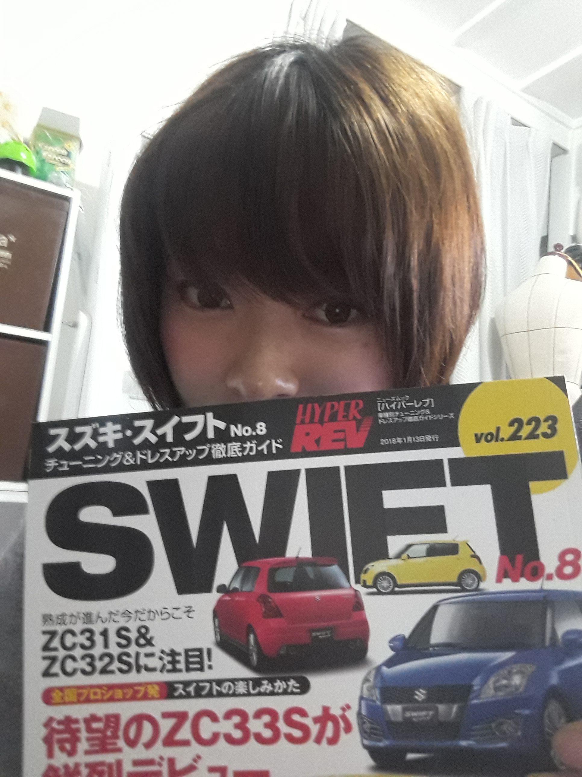 ハイパーレブ Vol.223 スズキ・スイフト No.8 (ニューズムック 車種別チューニング&ドレスアップ徹底ガイド)が発売されました。
