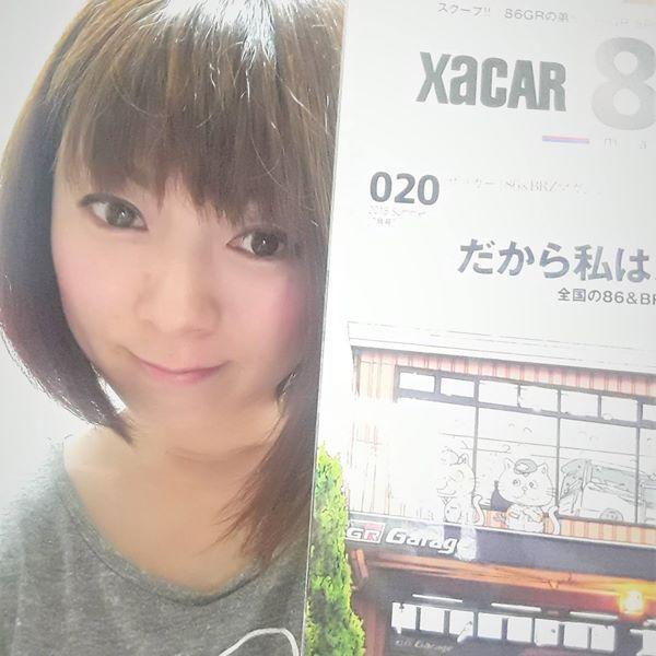 XaCAR7月号が発売されました。
