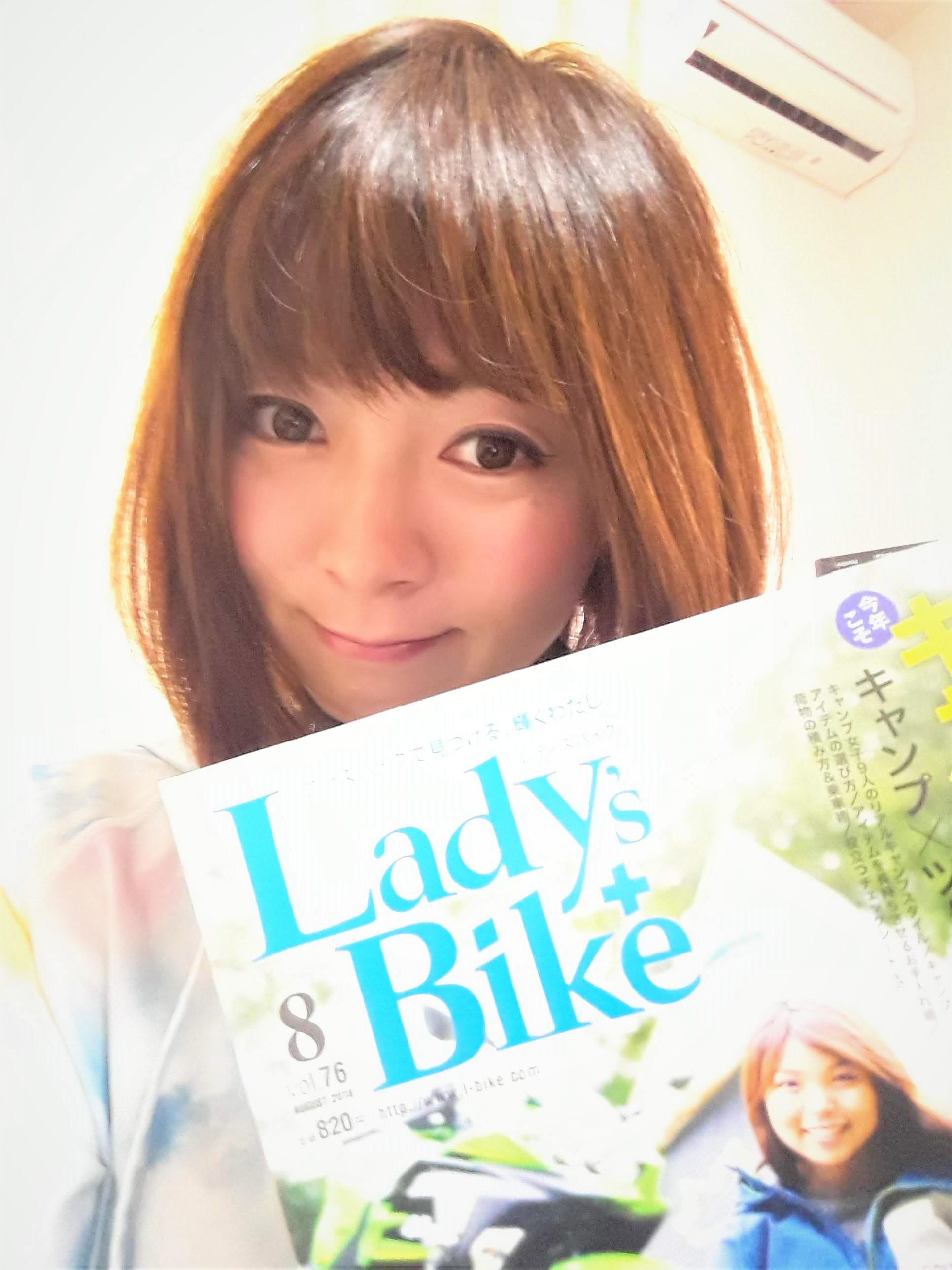 レディスバイク8月号vol.76が発売されました。