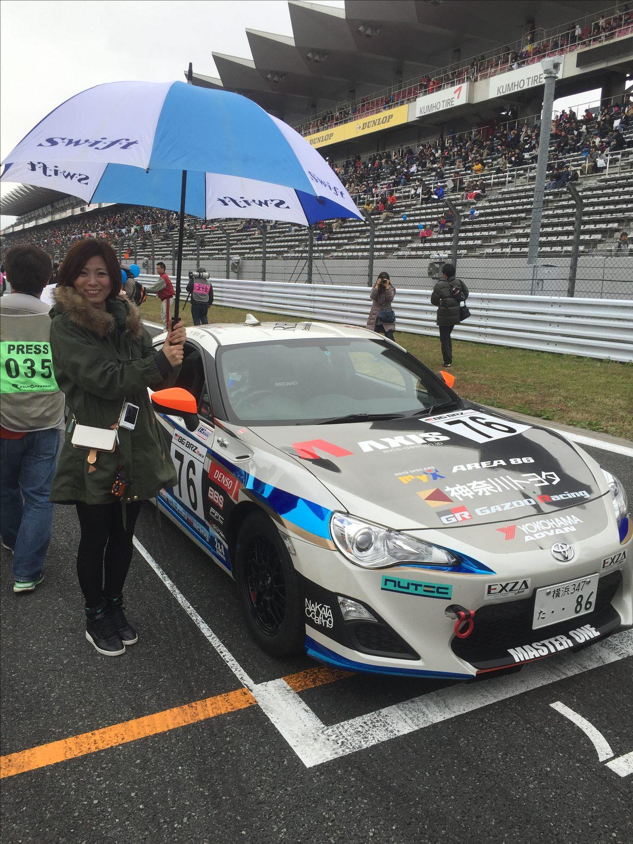 【TOYOTA GAZOO Racing主催】 86/BRZ Race