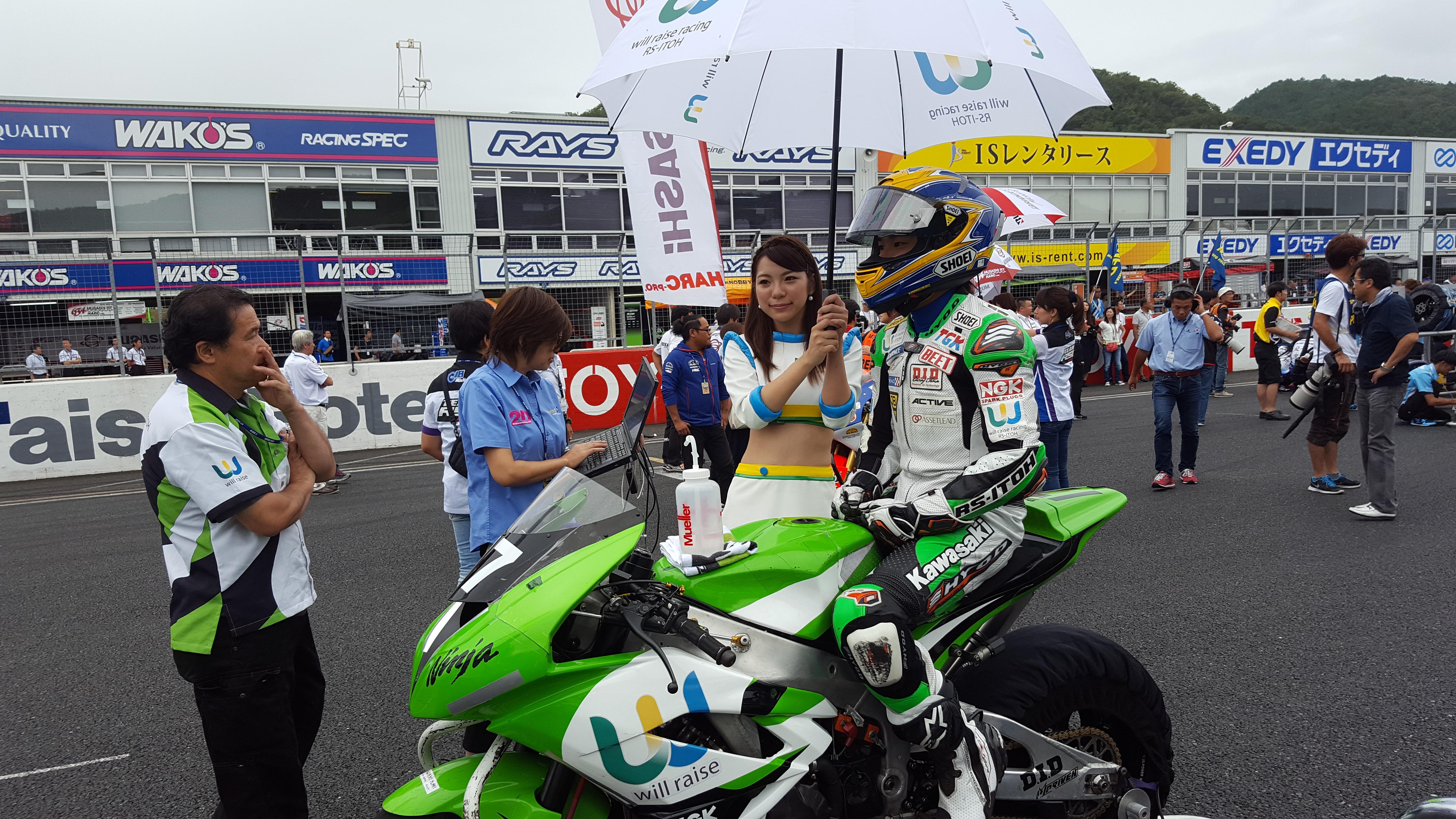 全日本ロードレース選手権Rd.8