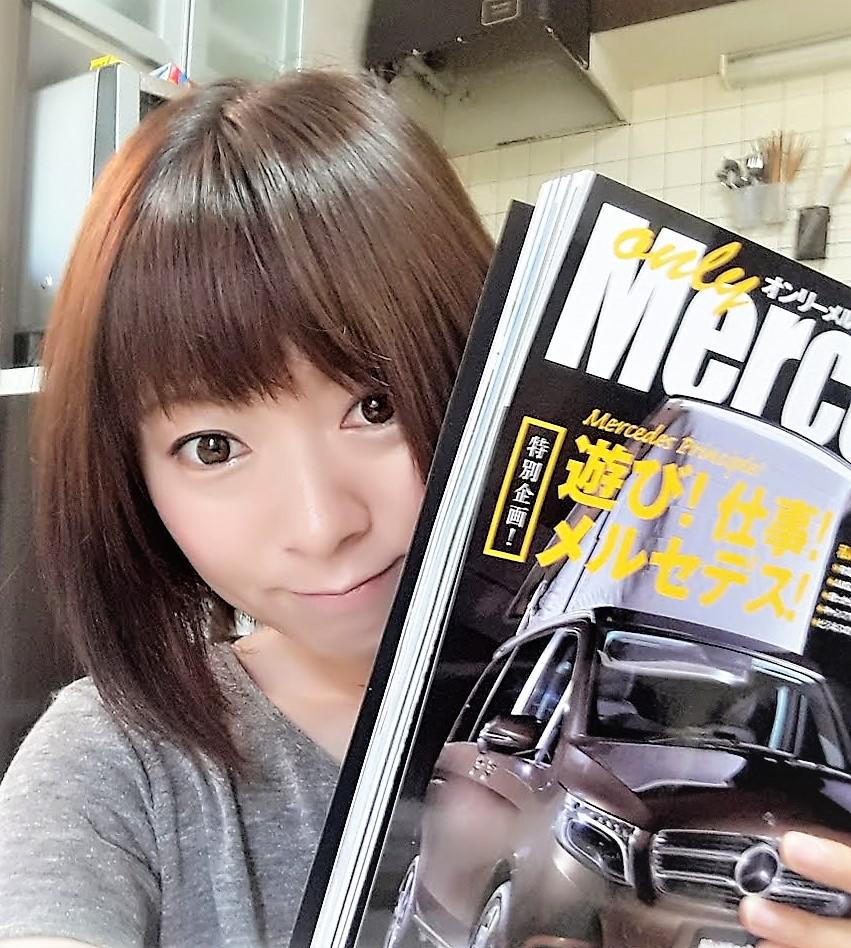 オンリーメルセデス 2018年 06 月号が発売されました