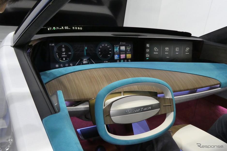 カルソニックカンセイは新ブランド「マレリ」とキャビン空間をアピール…人とくるまのテクノロジー2019