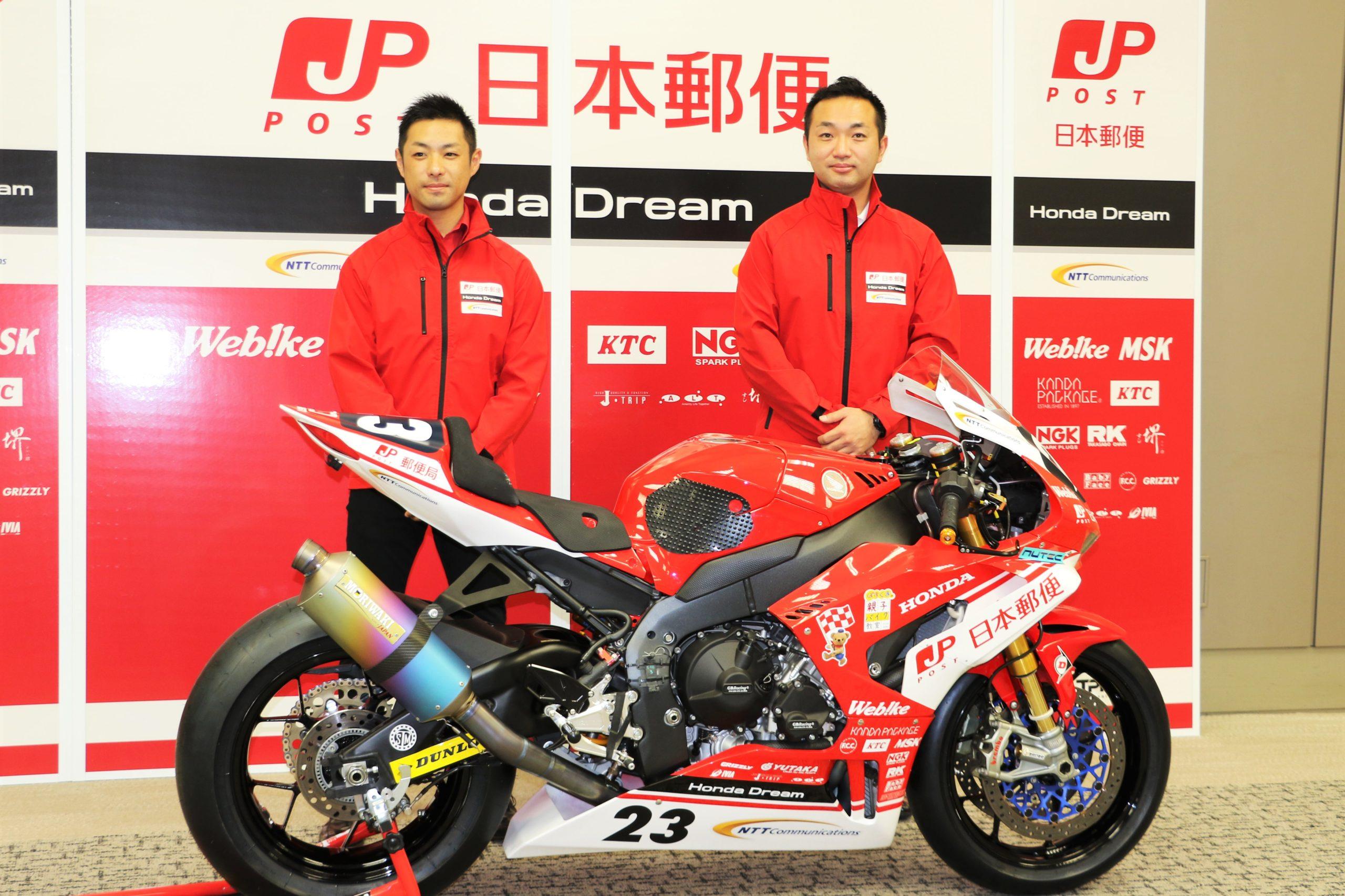 全日本ロードレース ST1000クラス初代チャンピオン高橋裕紀「新型『CBR1000RR-R Fireblade SP』の一番の魅力はトップスピード」