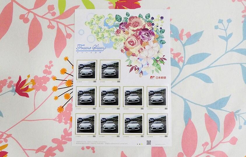 自慢の愛車写真を使って、オリジナル切手を作ってみよう